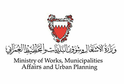 Ministry of Works, Municipalities Affairs and Urban Planning