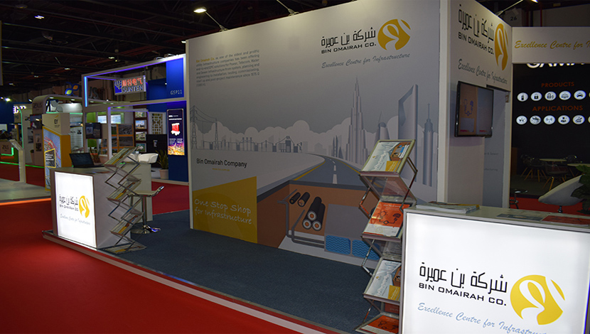 Bin Omairah in WETEX 2018, Dubai, UAE