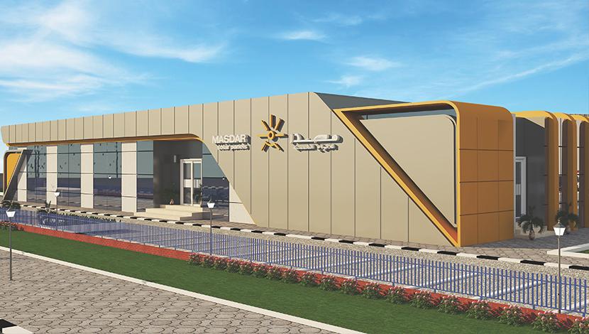 Masdar PV Solar Panels Factory