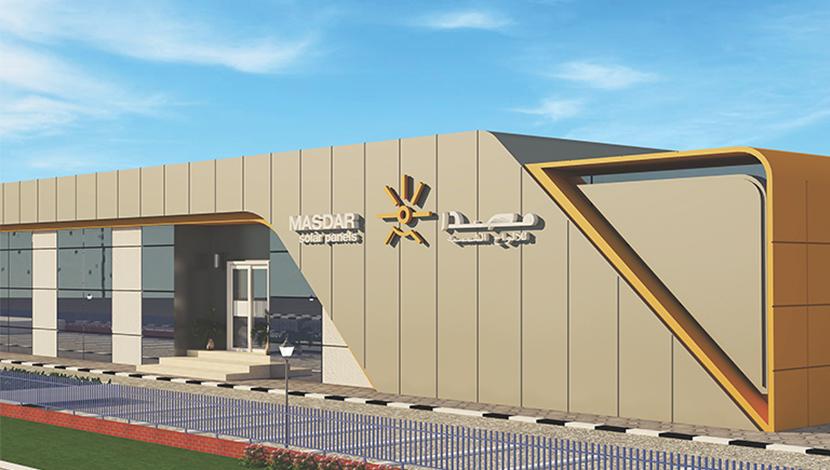 Incorporating Masdar PV Solar Panels Factory
