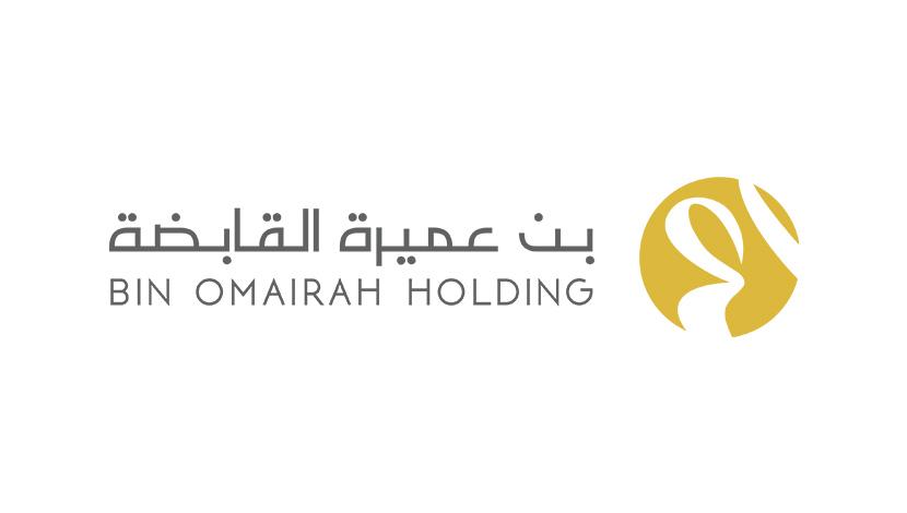 Incorporation of Bin Omairah Holding Company