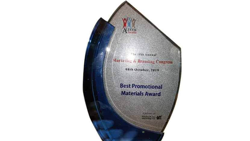 """Bin Omairah receives the Award for """"Best Promotional Materials"""" in the 11th Annual Marketing and Branding Congress Week in Sharjah, UAE"""