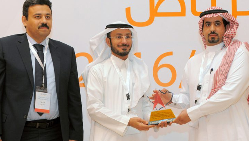 Bin Omairah receives SEC Excellence Award in Safety for the Year 2016