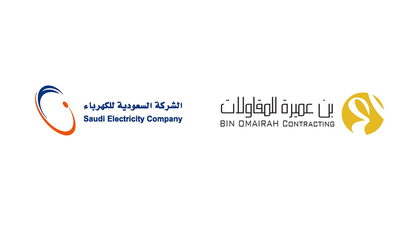 Saudi Electricity Company (SEC), Generation Engineering and Projects qualifies Bin Omairah in the Building Construction