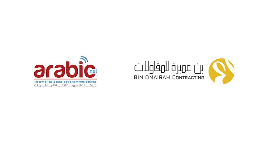 Bin Omairah acquires arabicnet