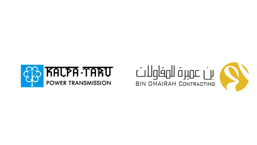 Incorporating Kalpataru Bin Omairah Joint Venture