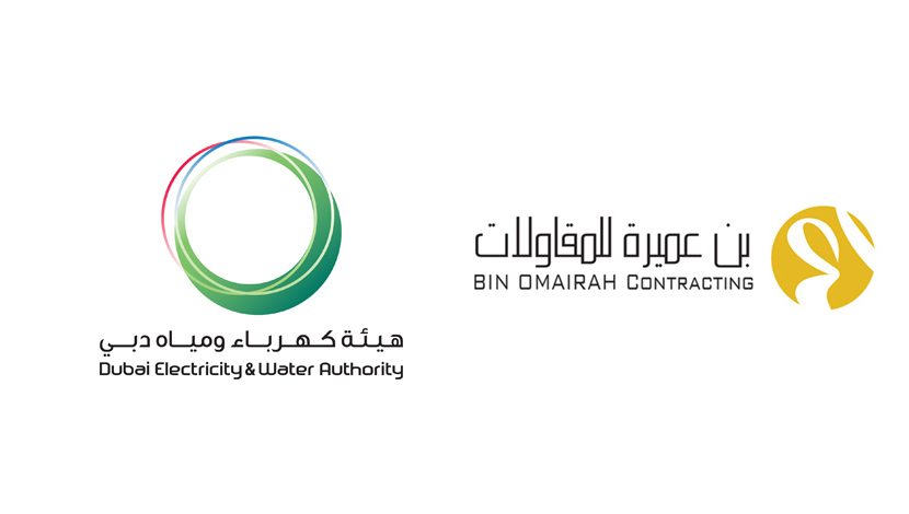 Bin Omairah Dubai signs a Contract with DEWA for the Engineering, Procurement and Construction of the connections of 132/11Kv ASAYEL, FORSAN & SCHOOLS Substations with 132 KV network in Dubai City