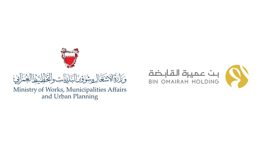 Bin Omairah Bahrain signs a Contract with Ministry of Works in Bahrain for the Engineering, Procurement and Construction of Infrastructure Works within King Abdullah Bin Abdulaziz Medical City (KAMC)