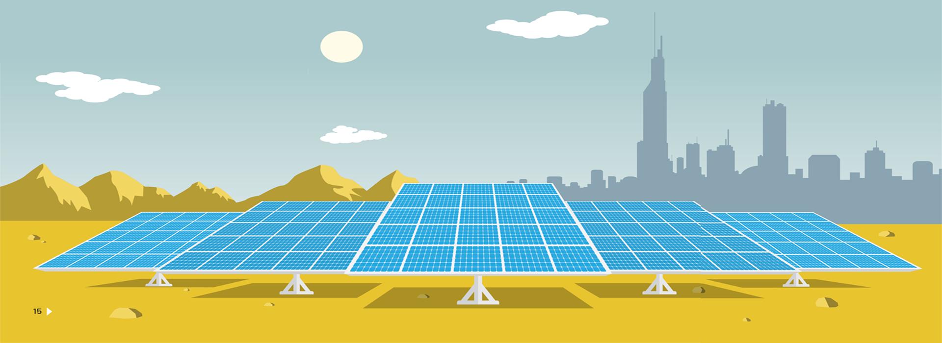 Bin Omairah Renewable