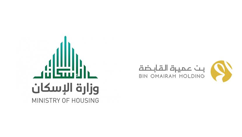 Bin Omairah Submits the lowest bid for Al Narjis 132/13.8kV Substation in Riyadh Area