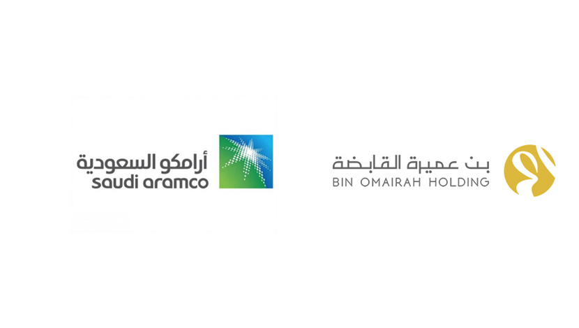 Bin Omairah Contracting Company is now prequalified in Saudi Aramco for Electrical  Works Projects