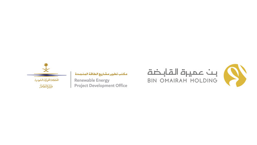 Bin Omairah has been successfully pre-qualified under Round 3 of REPDO Program