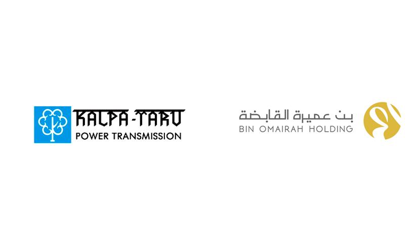Kalpataru Bin Omairah JV submits lowest bid of SAR 116.872 million for 230kV D/C OHTL under JAFURAH GAS COMPRESSION PLANT