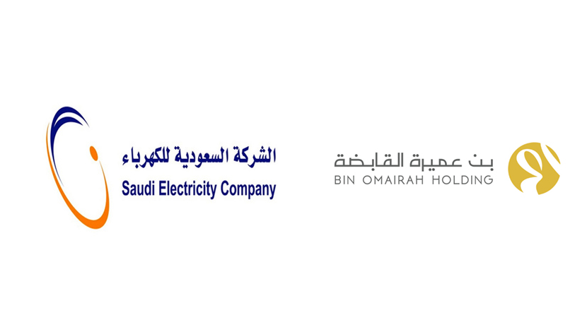 Bin Omairah Contracting Company signs a Contract with Saudi Electricity Company (SEC) for the construction of Howtah Bani Tammim 132/13.8 Kv GIS Substation (S/S #8720) on EPC basis
